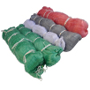 MONOFILAMENT FISHING NET